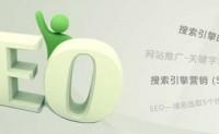新网站如何做SEO优化