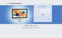 中文网站后台界面改版