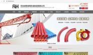 河北润宏建筑机械制造有限公司网站及推广合作3年了