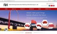 河北润宏建筑机械制造有限公司网站上线了