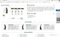 排队叫号机网站优化——抢占baidu首页排名
