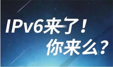 ipv61-1