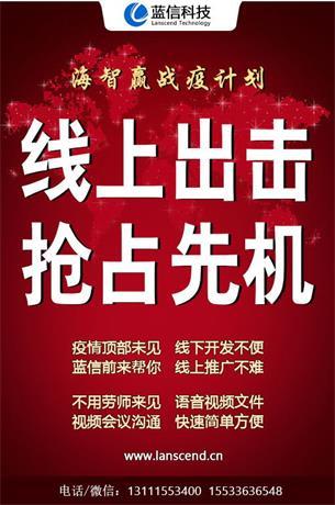 2-11_看图王